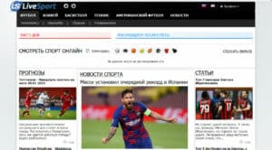 SportRar.tv Alternatives